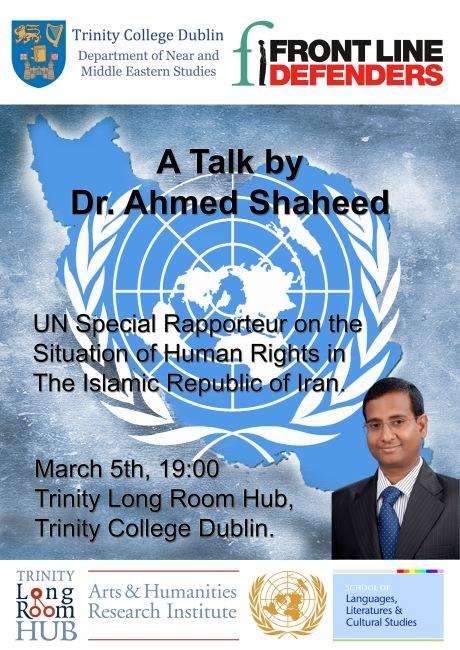 Shaheed Flyer