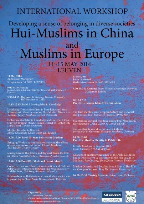 Poster-Muslim-China-Europe2
